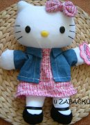 Panenka koika HELLO KITTY vla MASEK 30 cm