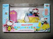 Hello Kitty se scootrem,Ep Line