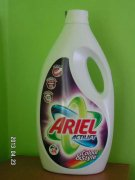 ARIEL-Actilift-Color and Style (3,212 l)