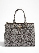 GUESS Greyson Snow Leopard-Print Status Carryall