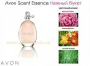 Scent Essence RomanticBouquet EDT