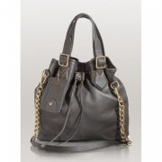 GUESS Modern Simplicity Leather Bucket Tote