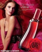 Avon Passion Dance 50 ml