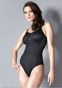 sťahujúce body SLIM EMOTION BODYSUIT