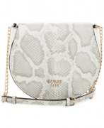 Kabelka GUESS Cate Mini Saddle Crossbody Bag