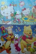 PUZZLE CARS,  ANGRY BIRDS,  HELLO KITTY,  MEDVÍDEK PÚ
