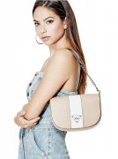 Kabelka GUESS Cooper Flap Cross-Body