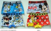 Boxerky Mickey Mouse,  2-Pack,  6/8 let