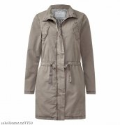 Khaki parka od Stree one