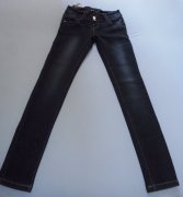 rifle gourd jeans 26 - 32