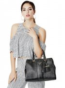 Kabelka GUESS Cooper Color-Blocked Carryall