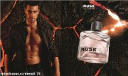 MUSK Vulcain EDT 75 ml