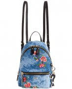 Batoh GUESS Cool School Denim Small Backpack