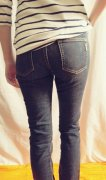 MNG JEANS - RIFLE TOP STAV