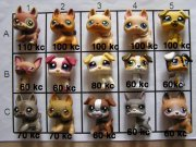 lps littlest pet shop pes vlcak buldog