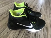 Nike Zoom Evidence Basketball Trainers Mens