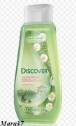 SPRCHOVÝ GEL DISCOVER JAPANESE CEREMONY - 400 ml