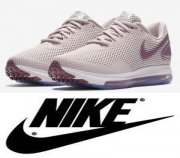 Tenisky zn. NIKE ZOOM ALL OUT LOW 2 vel. 40, 5