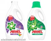 Ariel color gel na praní, 2,2 l  40 praní