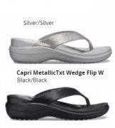 Capri MetallicTxt Wedge Flip  37-41